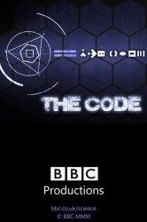 Смотреть Тайный код жизни онлайн в HD качестве