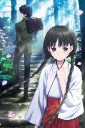 Смотреть Девочка из Красной книги онлайн в HD качестве
