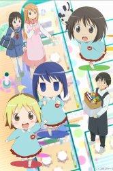 Смотреть Детский сад Ханамару онлайн в HD качестве