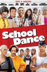 Смотреть Школа танца онлайн в HD качестве