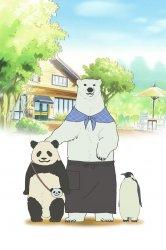 Смотреть Кафе «У Белого Медведя» онлайн в HD качестве