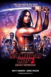 Смотреть Полицейский-самурай 2: Смертельная месть онлайн в HD качестве