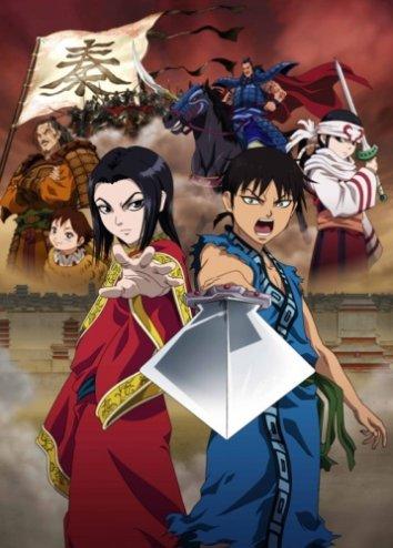 Смотреть Королевство / Царство онлайн в HD качестве 720p