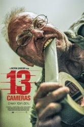 Смотреть 13 камер онлайн в HD качестве
