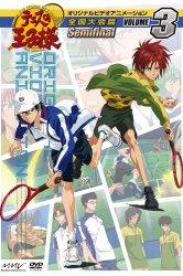 Смотреть Принц тенниса онлайн в HD качестве