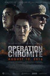 Смотреть Операция «Хромит» онлайн в HD качестве