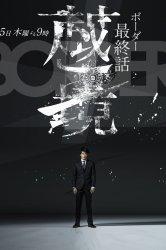 Смотреть Грань / Грань: Между жизнью и смертью онлайн в HD качестве