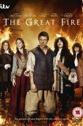 Смотреть Большой пожар онлайн в HD качестве