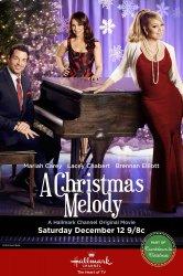 Смотреть Рождественская мелодия онлайн в HD качестве