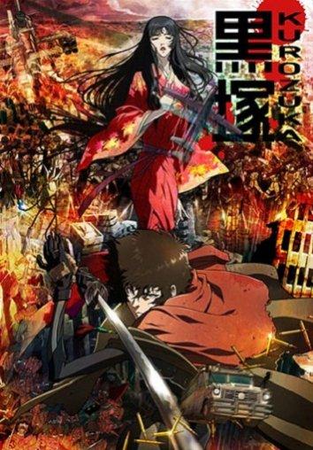 Смотреть Куродзука онлайн в HD качестве 720p