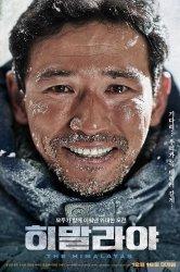 Смотреть Гималаи онлайн в HD качестве