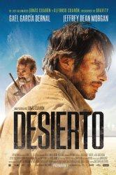 Смотреть Пустыня онлайн в HD качестве