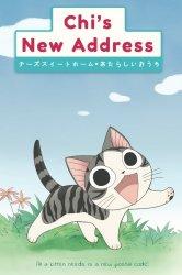 Смотреть Новый дом Чии онлайн в HD качестве 720p