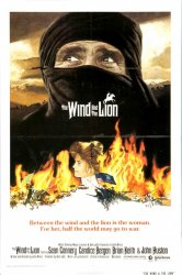 Смотреть Ветер и лев онлайн в HD качестве