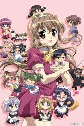 Смотреть Секрет Харуки Ногидзаки 2: Невинность [ТВ-2] онлайн в HD качестве