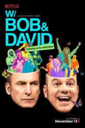 Смотреть С Бобом и Дэвидом онлайн в HD качестве
