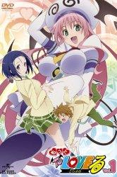 Смотреть Любовные неприятности OVA-1 онлайн в HD качестве