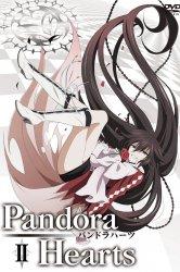 Смотреть Сердца Пандоры онлайн в HD качестве