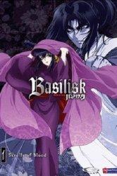 Смотреть Василиск онлайн в HD качестве 720p