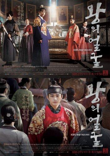 Смотреть Лицо короля онлайн в HD качестве 720p