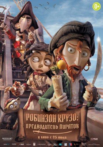 Смотреть Робинзон Крузо: Предводитель пиратов онлайн в HD качестве 720p
