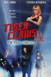 Смотреть Коготь тигра 3 онлайн в HD качестве