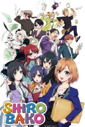 Смотреть Белая коробка / Аниме от А до Я онлайн в HD качестве 720p