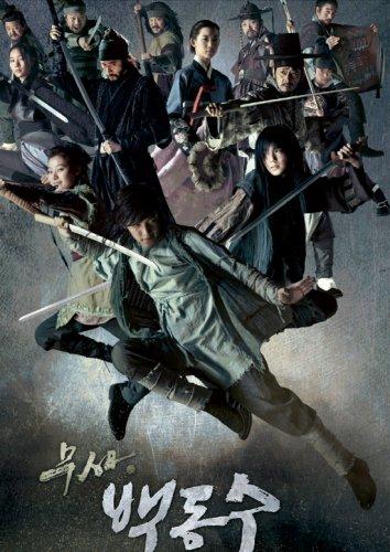 Смотреть Воин Пэк Тон-су онлайн в HD качестве 720p