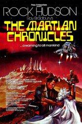 Смотреть Марсианские хроники онлайн в HD качестве