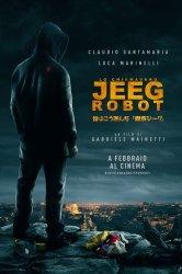 Смотреть Меня зовут Джиг Робот онлайн в HD качестве