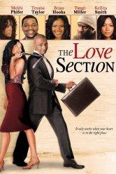 Смотреть Отдел любви онлайн в HD качестве