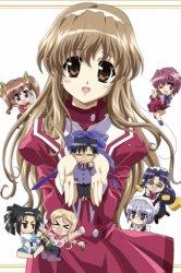Смотреть Секрет Харуки Ногидзаки онлайн в HD качестве