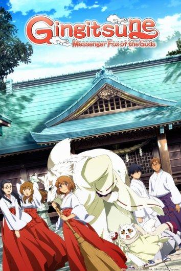Смотреть Серебряный лис онлайн в HD качестве 720p