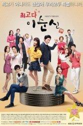 Смотреть Ты лучшая, Ли Сун-щин! онлайн в HD качестве