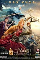 Смотреть Царь обезьян: начало легенды онлайн в HD качестве