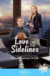 Смотреть Любовь без участия онлайн в HD качестве