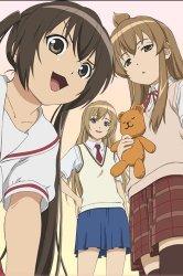Смотреть Сестры Минами онлайн в HD качестве 720p