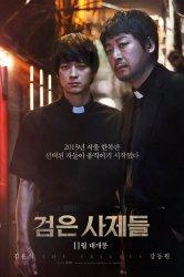 Смотреть Чёрные священники онлайн в HD качестве