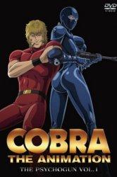 Смотреть Космические приключения Кобры [OVA-1] онлайн в HD качестве