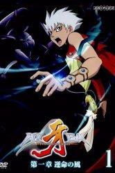 Смотреть Киба онлайн в HD качестве 720p