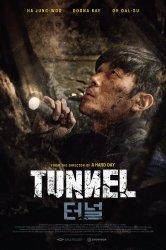 Смотреть Тоннель онлайн в HD качестве