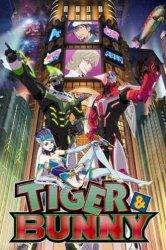 Смотреть Тигр и Кролик онлайн в HD качестве