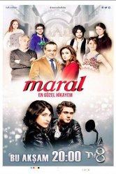Смотреть Марал онлайн в HD качестве