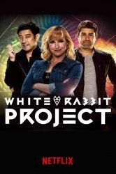 Смотреть Проект Белый кролик онлайн в HD качестве