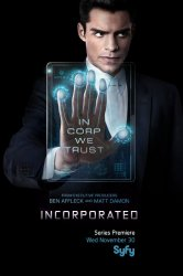 Смотреть Корпорация онлайн в HD качестве