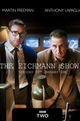 Смотреть Шоу Эйхмана онлайн в HD качестве