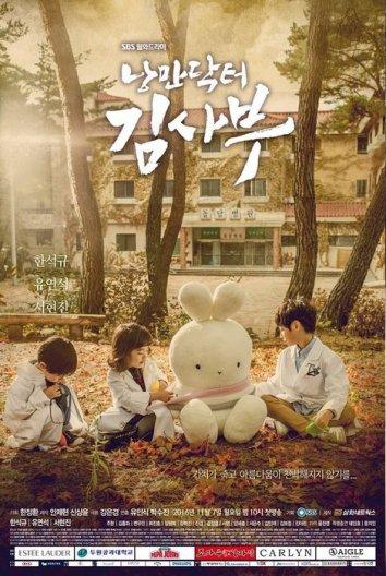Смотреть Романтичный доктор Ким Са-бу онлайн в HD качестве 720p