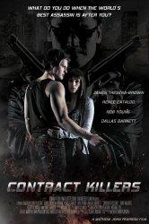 Смотреть Наёмные убийцы онлайн в HD качестве