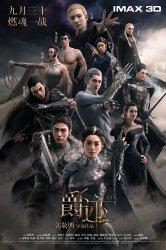 Смотреть Легенда о воюющих царствах / Л.О.Р.Д. Легенда о разорении династий онлайн в HD качестве
