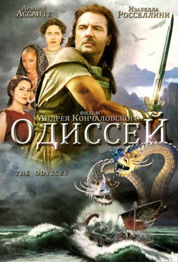 Смотреть Одиссей онлайн в HD качестве 720p